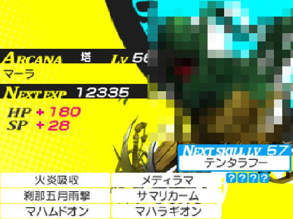 SnapCrab_NoName_2014-7-15_23-46-50_No-00