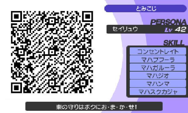 SnapCrab_NoName_2014-7-4_1-36-11_No-00
