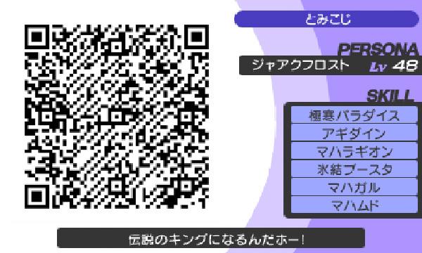 SnapCrab_NoName_2014-7-6_23-49-44_No-00