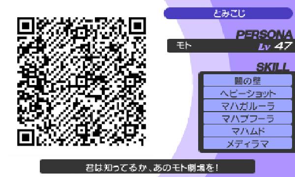 SnapCrab_NoName_2014-7-6_7-1-48_No-00