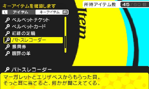 SnapCrab_NoName_2014-7-7_23-3-29_No-00