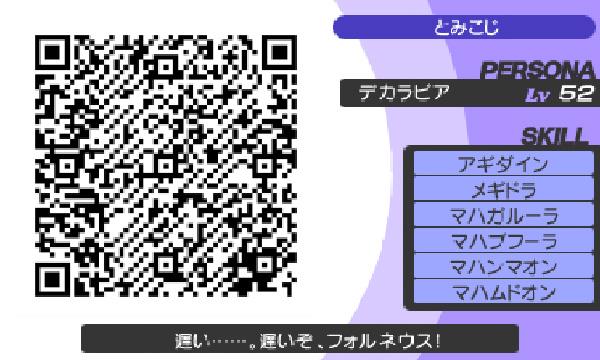 SnapCrab_NoName_2014-7-9_4-53-6_No-00