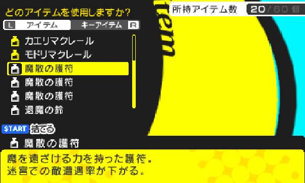 SnapCrab_NoName_2014-8-7_23-36-41_No-00