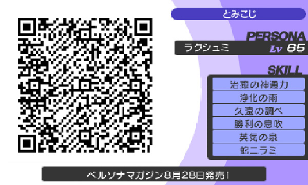 SnapCrab_NoName_2014-8-8_0-4-56_No-00