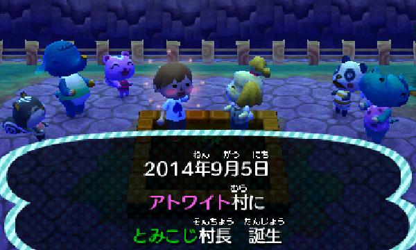 SnapCrab_NoName_2014-9-5_23-18-2_No-00