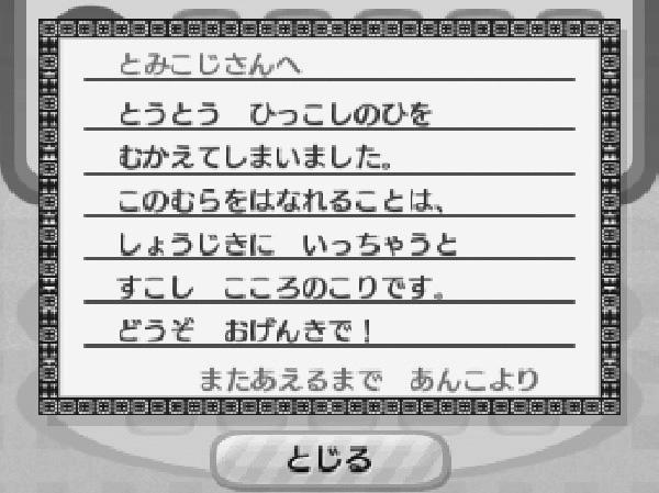 SnapCrab_NoName_2014-10-27_19-51-14_No-00