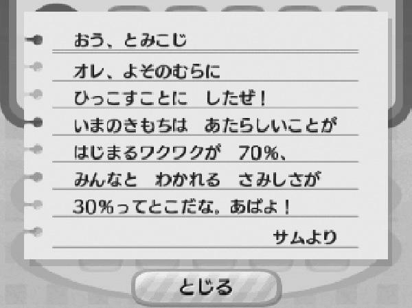 SnapCrab_NoName_2014-11-3_10-55-3_No-00