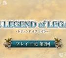 LEGEND-02