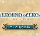 LEGEND-04
