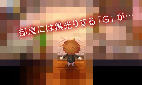 SnapCrab_NoName_2015-1-24_2-53-59_No-00