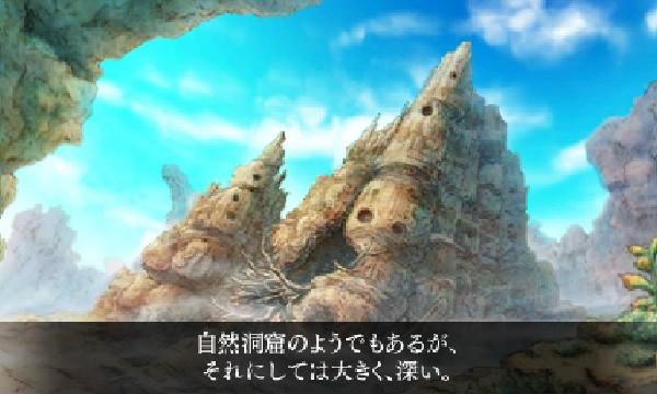 SnapCrab_NoName_2015-1-28_18-42-3_No-00