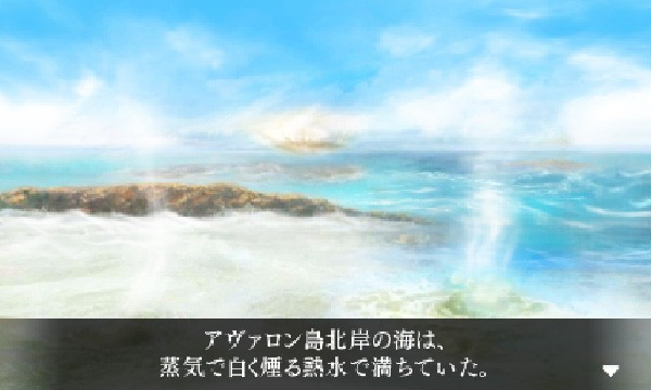 SnapCrab_NoName_2015-1-29_23-28-32_No-00