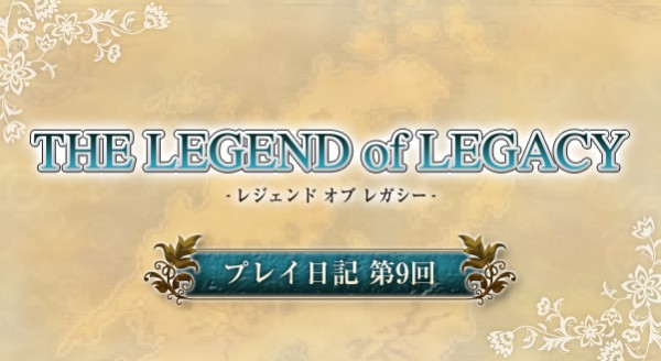 LEGEND-09