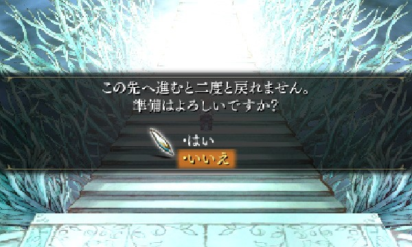 SnapCrab_NoName_2015-2-20_12-17-33_No-00