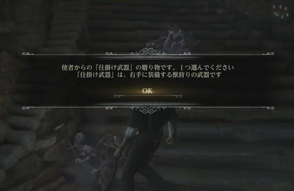 20150326005624