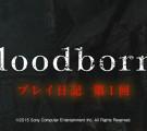 Bloodborne-01