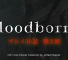 Bloodborne-02