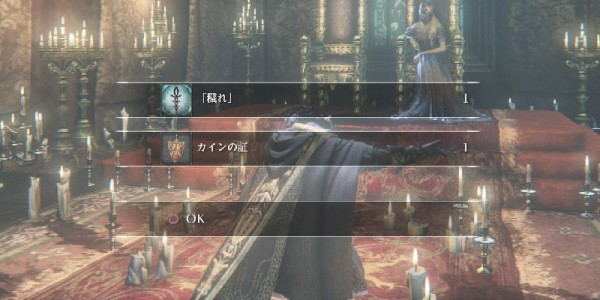 20150412214801