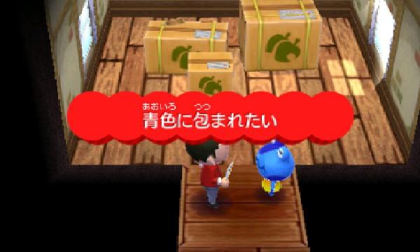 SnapCrab_15-8-17_0-40-38_No-00