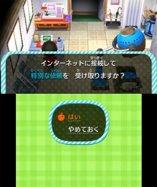 SnapCrab_15-8-27_12-20-25_No-00