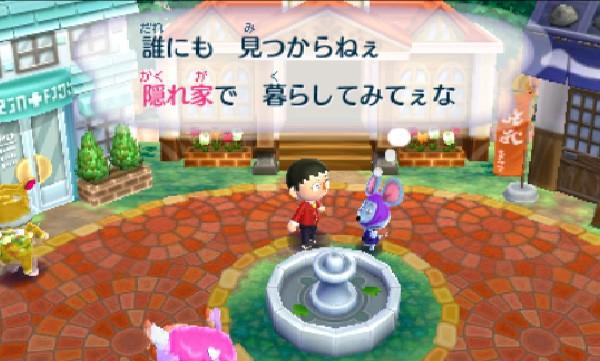 SnapCrab_15-8-31_17-10-49_No-00