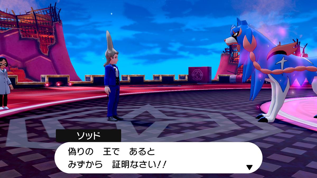 ポケモン剣盾】ポケモン ソード・シールド プレイ日記 第27回